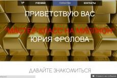 сделаю логотип в psd 8 - kwork.ru