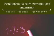 Картинка поста 9 - kwork.ru