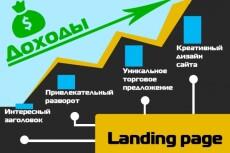 Переезд сайта на другой хостинг 31 - kwork.ru