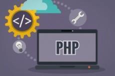 Напишу JS или PHP скрипт 22 - kwork.ru