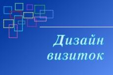 Помощь в организации кадрового делопроизводства 7 - kwork.ru
