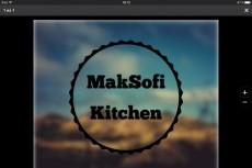 Разработаю логотип 6 - kwork.ru