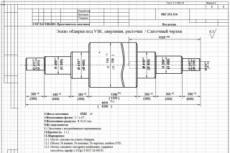 Поиск по ИНН контактов компаний 23 - kwork.ru