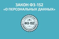 Сделаю слайдер или форму обратной связи для сайта 23 - kwork.ru