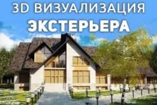 Дизайн интерьера - 14 вопросов к подсознанию 49 - kwork.ru
