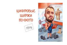 Как снимать интересные сториз в инстаграм 38 - kwork.ru
