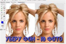 Сделаю любое редактирование вашей фотографии photoshop 5 - kwork.ru