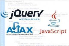 Сделаю любой скрипт на JavaScript, PHP, jQuery 43 - kwork.ru