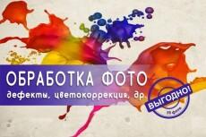 """Сделаю яркий портрет в стиле """"поп- арт"""" 16 - kwork.ru"""