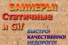 Сделаю сайт компании под ключ на Wordpress 24 - kwork.ru