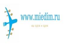 Скрытая реклама на ваш сайт 15 - kwork.ru