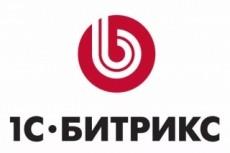 Разработка вашего сайта 9 - kwork.ru