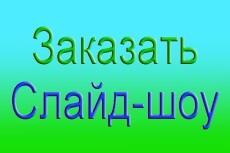 Вставлю в видео текст или картинку 3 - kwork.ru