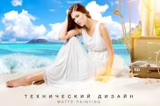Сделаю два баннера для сайта или страницы ВКонтакте 21 - kwork.ru