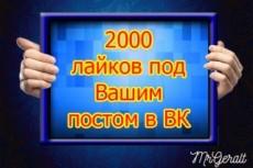 Создам шапку сайта с бонусом 34 - kwork.ru