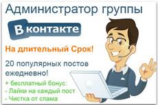 Посты из твиттера  на Ваш блог 39 - kwork.ru