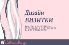 Создам дизайн логотипа креативно, индивидуально 3 варианта 5 - kwork.ru