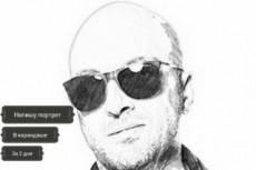 Нарисую портрет по фотографии от руки карандашом 11 - kwork.ru