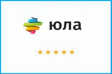 Зарегистрирую Вашу компанию с ссылкой на сайт в 40 каталогах вручную 25 - kwork.ru