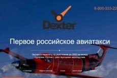 Соберу email адреса из открытых источников 6 - kwork.ru