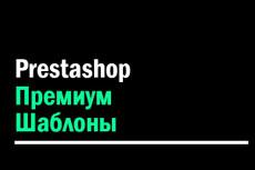 Подберу картинки/шаблоны 32 - kwork.ru
