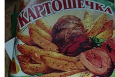 Пишу статьи по культуре, искусству, образованию, воспитанию 14 - kwork.ru