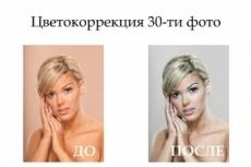 Нарисую чб портрет по фотографии 30 - kwork.ru