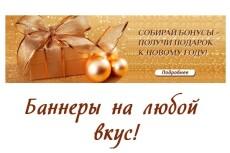 Стильный дизайн главной страницы сайта 25 - kwork.ru