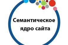 2 эскиза логотипа за час 24 - kwork.ru