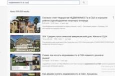Адаптирую html шаблон под Ваш контент 14 - kwork.ru