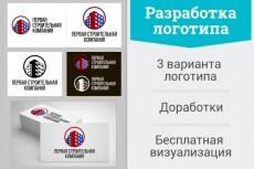 Создам рукописный логотип в стиле Современная каллиграфия и леттеринг 19 - kwork.ru