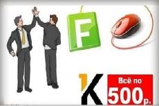 Набор текста, рерайт, копирайт 8 - kwork.ru
