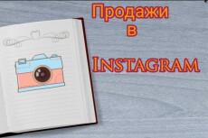 Наберу текст со сканированных документов, фотографий 3 - kwork.ru