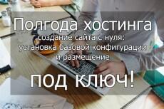 Обновлю сайт на Joomla для работы по SSL 6 - kwork.ru