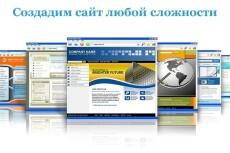 Создание простого сайта на Joomla 25 - kwork.ru