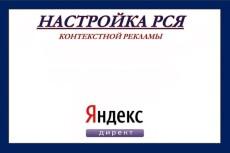 Перевод аудио/видеозаписи в текст 3 - kwork.ru