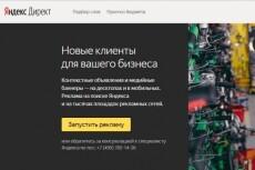 Конвертирую изображение в любые форматы(PDF-PNG-JPG-GIF)- 3 - kwork.ru