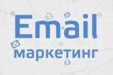 Преврати налоги в прибыль 4 - kwork.ru