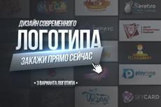 Сделаю оформление групп в социальных сетях или каналов 62 - kwork.ru