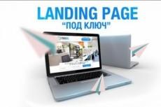 Cайт-визитка/landing page на html 5 17 - kwork.ru