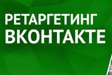 Конкурентный анализ посадочной страницы - Landing Page 24 - kwork.ru