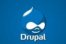 Установлю и настрою модуль/тему для Drupal 4 - kwork.ru