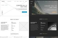 Разработаем прототип 1 страницы сайта 9 - kwork.ru