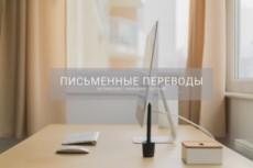 Создам лендинг 7 - kwork.ru