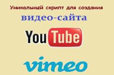 Планета игр (демо-сайт в описании) 16 - kwork.ru