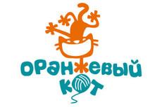 стильный дизайн для сайта 6 - kwork.ru