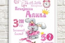 Продам 5 psd шаблонов 20 - kwork.ru