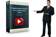 3D обложка или коробка для вашего инфопродукта 20 - kwork.ru