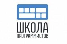 Проведу три урока по основам программирования 5 - kwork.ru