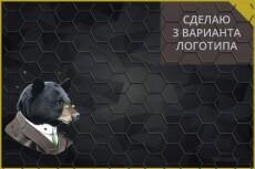 Дизайн главной страницы сайта LP 15 - kwork.ru